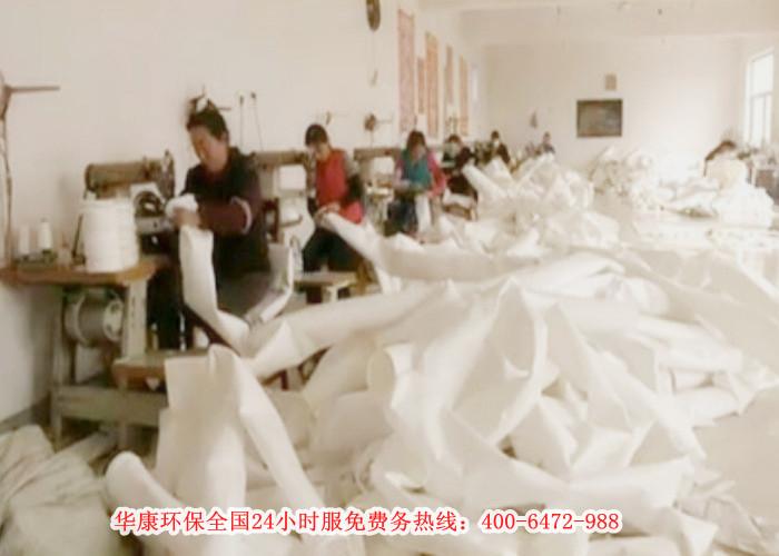 除尘布袋生产现场