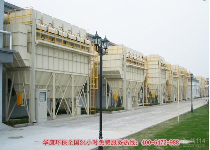 我公司为唐山某公司设计制作的离线脉冲竞博官网JBO55