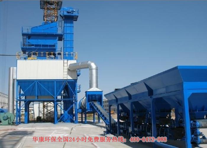 我公司为北京沥青搅拌站生产的脉冲竞博官网JBO55