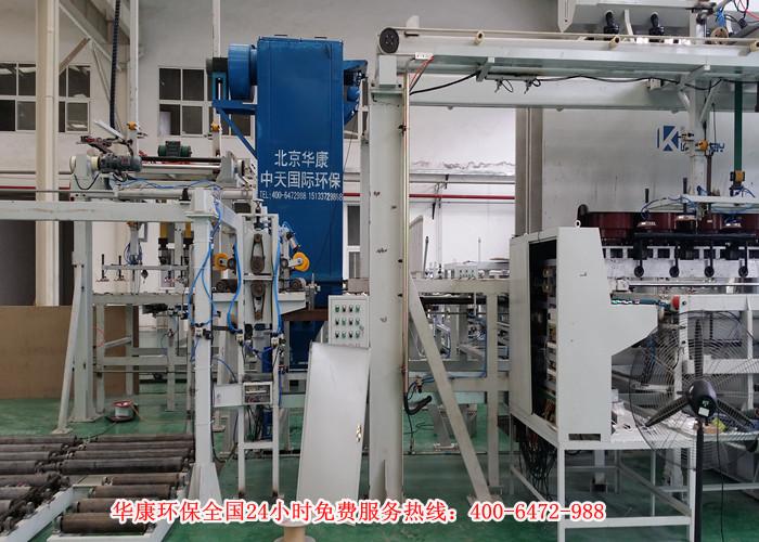 华康环保脉冲竞博官网JBO55工程实例