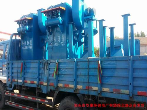 泊头市华康环保发往孝义市的的电厂<b>布袋竞博官网JBO55</b>