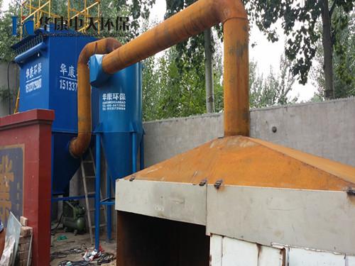 华康为山东燃煤锅炉生产的小型锅炉布袋竞博官网JBO55