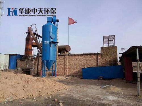 华康为小型铸造厂生产的小型湿式锅炉竞博官网JBO55